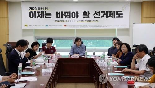 """""""지방선거 결과 거대정당 독점 심각…잘못된 선거제도 탓"""""""