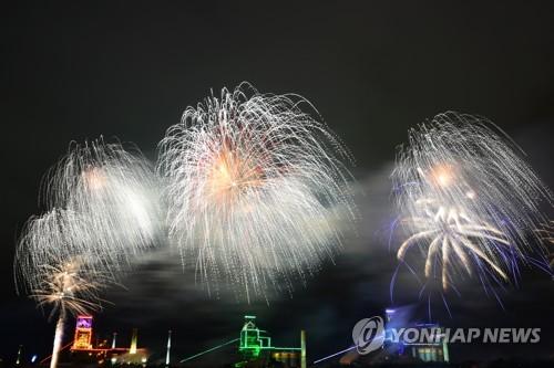 포항 밤하늘 화려하게 수놓을 국제불빛축제 보러 오세요