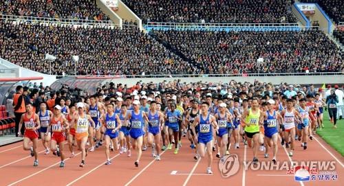 북한 제29차 만경대상 국제마라톤경기대회. 2018.4.8