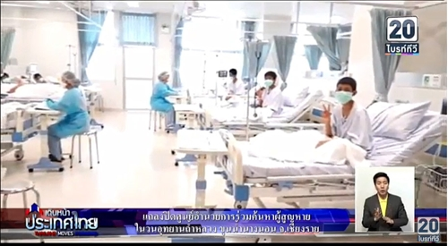 카메라 향해 'V' 사인 보내는 태국 동굴소년 [브라이트TV 영상캡처]