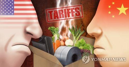 미중 무역전쟁 본격화(PG) [제작 최자윤, 이태호] 일러스트