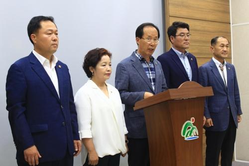혁신도시 소방치유센터 유치 요구하는 충북도의원 [연합뉴스 자료사진]