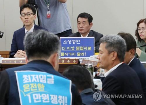 지난 10일 최저임금위 전원회의의 팽팽한 긴장