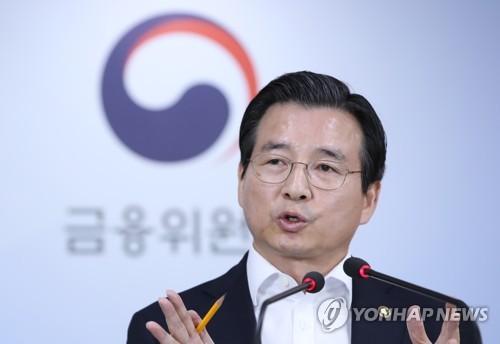 증선위, 삼성바이오 회계부정 '고의' 판단
