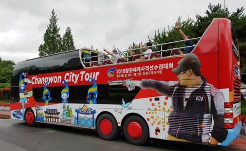 창원 시티투어 버스 여름 할인…일반·대학생 5천원→3천원