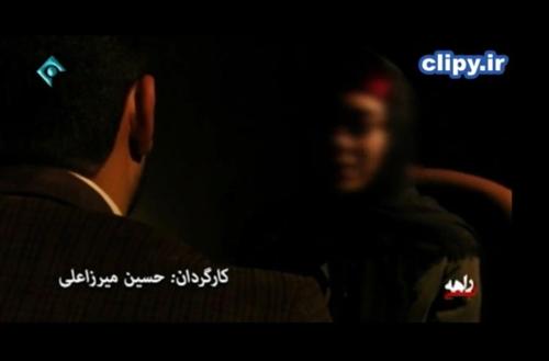 SNS에 춤 동영상을 올려 체포된 네티즌이 출연한 이란 국영방송 프로그램