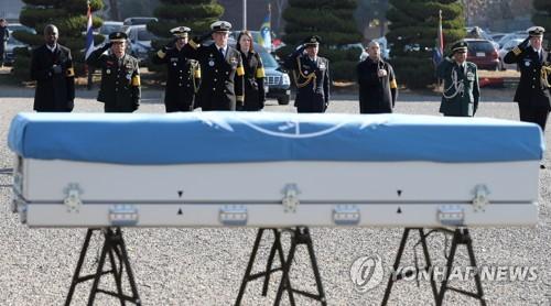 유엔군 유해송환 행사 장면