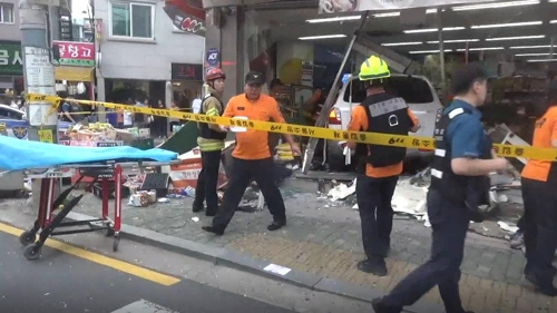 서울 광진구 구의동 사고 현장