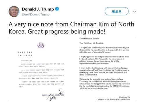 도널드 트럼프 미국 대통령이 자신의 트위터에 공개한 김정은 국무위원장의 친서