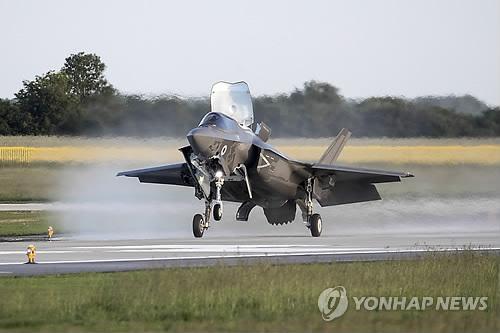 미국이 제작한 F-35 스텔스 전투기[EPA=연합뉴스 자료사진]