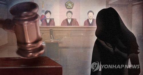 여성 재판 선고(PG)