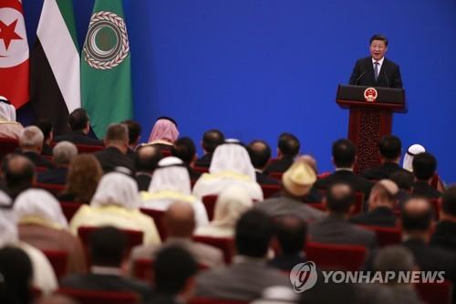 시진핑, 중국-아랍국가 협력포럼 겸 제8차 장관급 회의서 연설