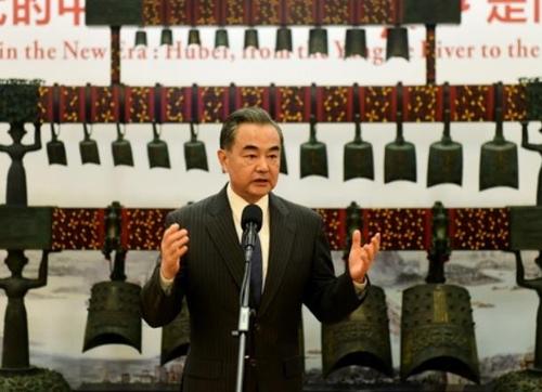 후베이성 설명회에 참석한 왕이 중국 외교 담당 국무위원