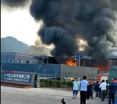 쓰촨성 이빈시 화학공장 폭발 사고 현장