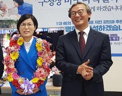 전재수 의원·정명희 북구청장