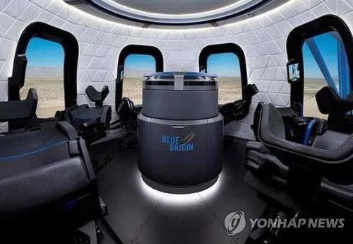 美 베이조스 운영 우주관광 요금은 최저 2억2천만원