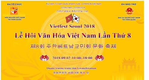제8회 주한베트남교민회 문화 축제