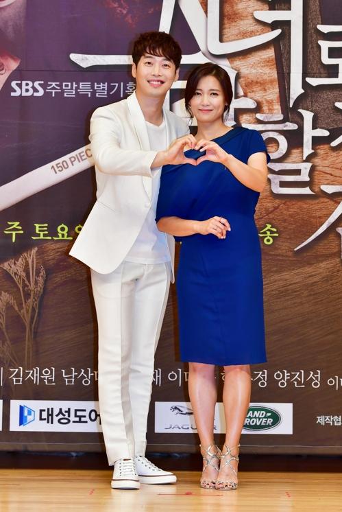 김재원(왼쪽) 남상미(오른쪽)[SBS 제공]