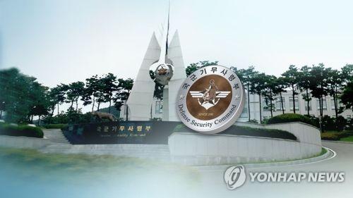 [김귀근의 병영톡톡] 기무, '마패' 차던 특권의식 버려야