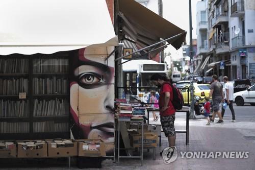 그리스, 독일 반대로 구제금융 분할금 지급 지연되자 부글부글