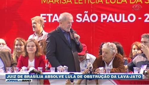 브라질 룰라 전 대통령 사법방해 증거 불충분 무죄 선고