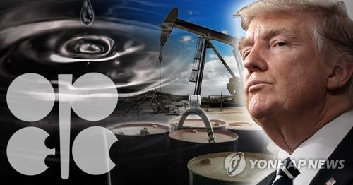 미 정부, 전략 비축유 푸나(PG)