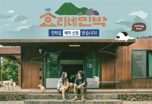 [JTBC 제공]