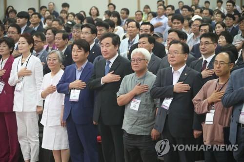 사회적경제 박람회 참석한 이낙연 총리