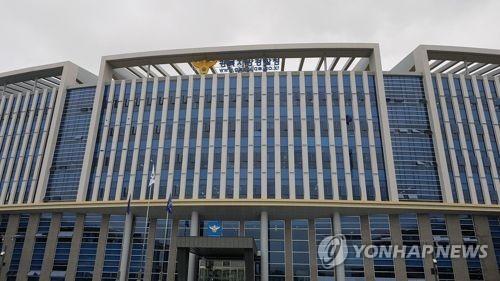 경찰 선거법위반 혐의 최기문 영천시장 소환 조사