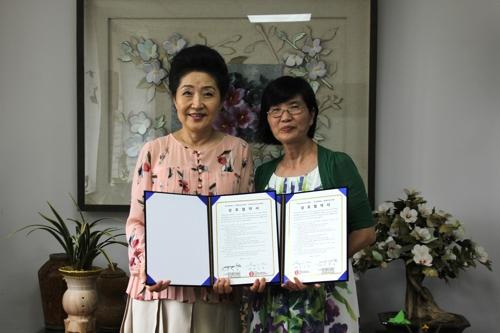 노영혜 이사장(왼쪽)과 김선영 회장이 MOU 체결후 기념촬영하고 있다