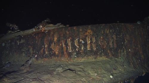 113년 전 울릉 앞바다서 침몰한 러시아배 돈스코이호 발견