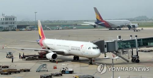 아시아나 로마행 여객기 엔진센서 결함으로 6시간 지연