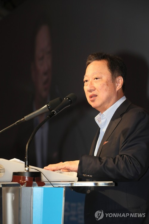"""박용만 """"'개혁 핸들' 제대로 잡았으니 '성장 페달' 밟아야"""""""
