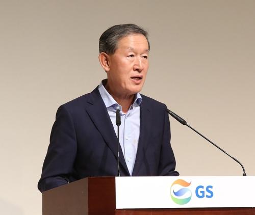"""허창수 GS 회장 """"스마트하게 일하는 방법 찾아야"""""""