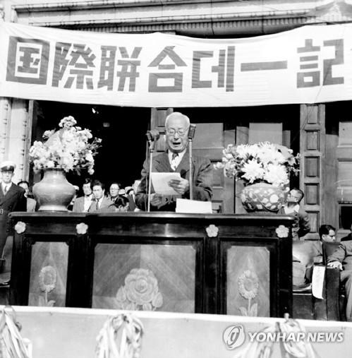 1950년 유엔의 날, 이승만 대통령 연설