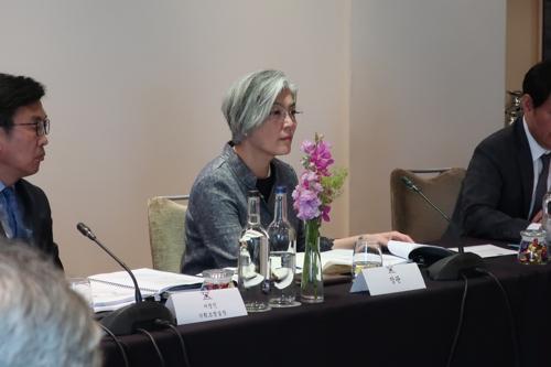 유럽지역 공관장회의 주재하는 강경화 외교부 장관