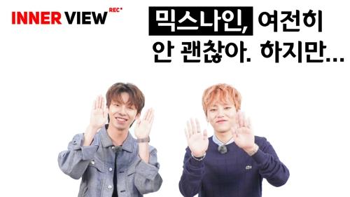 """[이너뷰] 우진영·김현수 """"믹스나인 데뷔무산 여전히 안괜찮아, 하지만…"""""""
