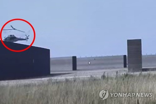 해병대 상륙기동헬기 추락직전 모습