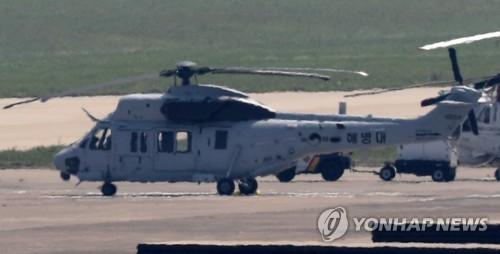 해병대 마린온 헬기
