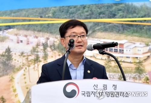 FAO 산림위원회 차기 의장에 신원섭 전 산림청장 내정