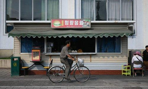 '베일에 싸인 국가' 북한에 시장경제 전파하는 NGO