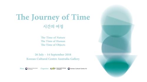 호주 시드니서 한국 대표 공예작가 22명 작품展
