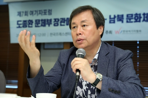 """도종환 """"김정은, 평양공연에 나훈아 안왔느냐 물어"""""""