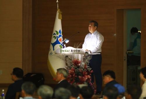 [동정] 유근기 곡성군수 군민과의 대화 개최