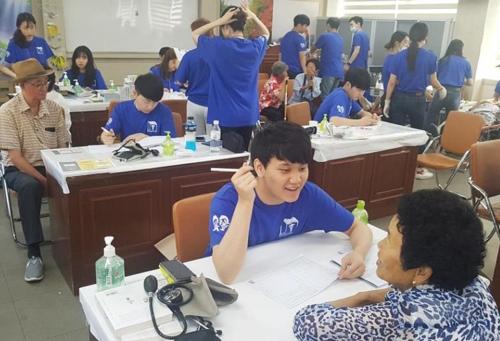 국가유공자 자녀 의료봉사단 '소금회' 영동서 봉사활동