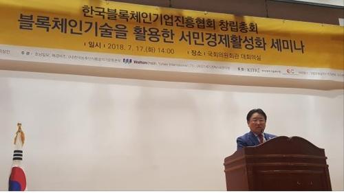[동정] 유준상 한국블록체인기업진흥협회 이사장 취임