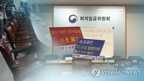 """""""자영업자·소상인 10명 중 7명 최저임금 감당 못해"""""""
