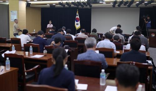 부마민주항쟁 기념재단설립추진위, 내달 부산서 발기인 총회