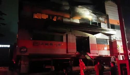 부천 공장 화재 2시간여만에 진화…인명피해 없어(종합)