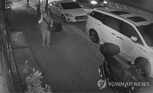 '완전범죄 노린' 영주 새마을금고 30대 강도 구속